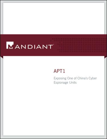 Mandiant APT1 report front page